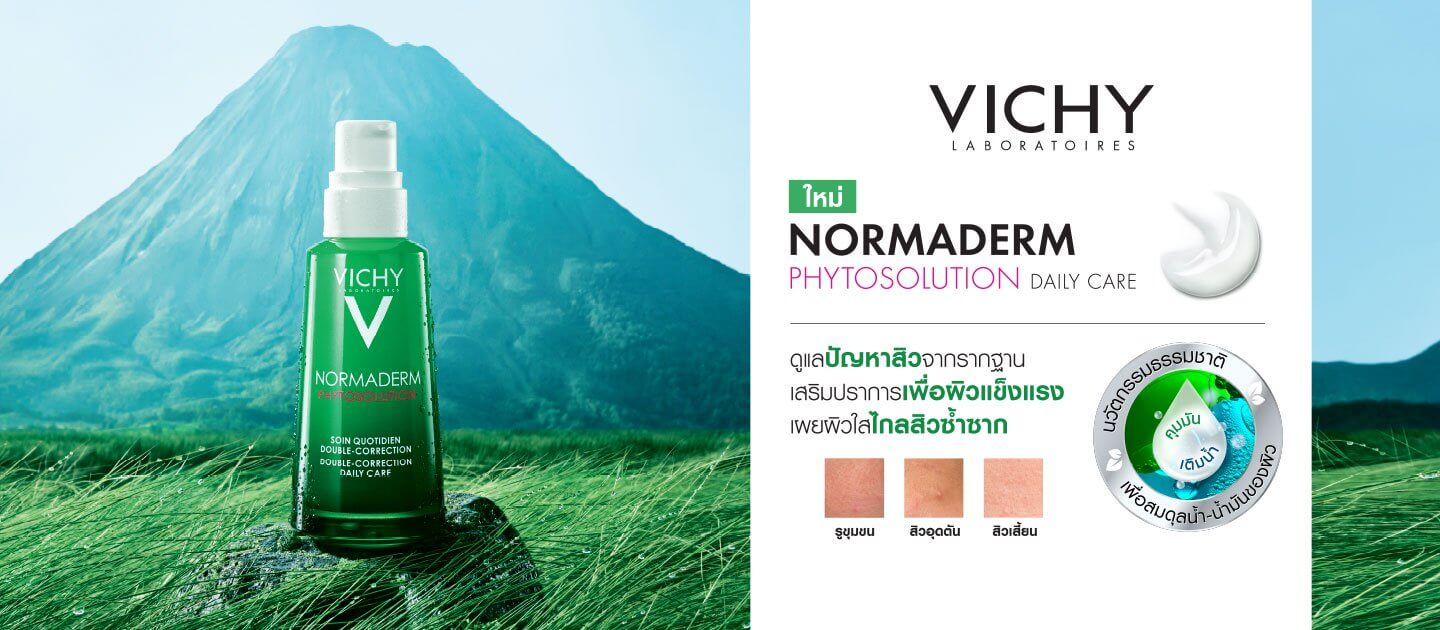 Normaderm Phytosolution Daily Care