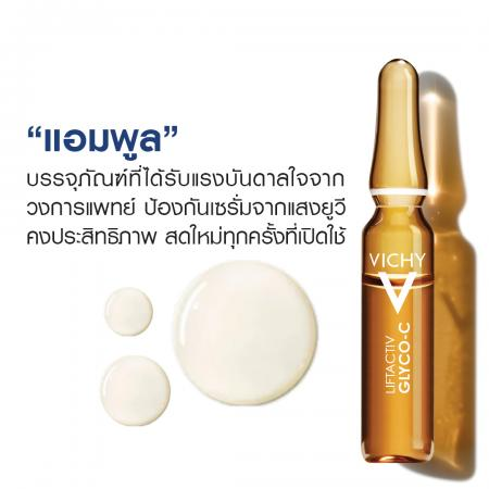 Vichy-liftactiv-Glyco-C Night Peel Ampoules
